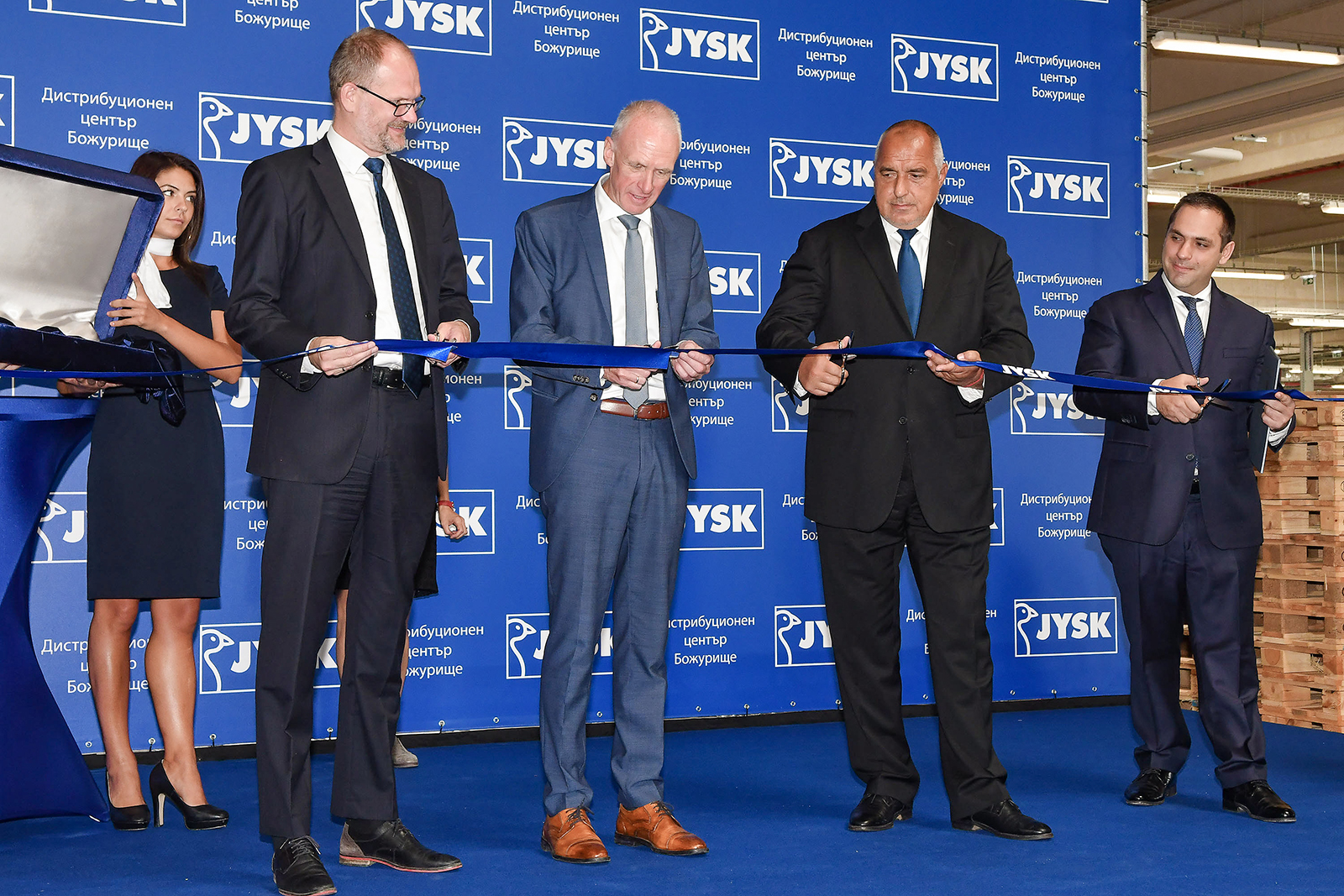 JYSK Sofia inaugurated